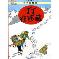 zhenglei chen livres